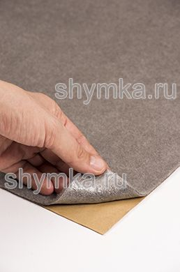 Карпет на клею Российский ТЕМНО-СЕРЫЙ ширина 1,4м толщина 3,5мм