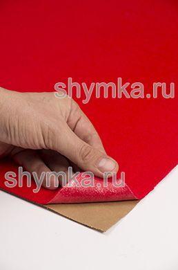 Карпет на клею Российский ЯРКО-КРАСНЫЙ ширина 1,4м толщина 3,5мм