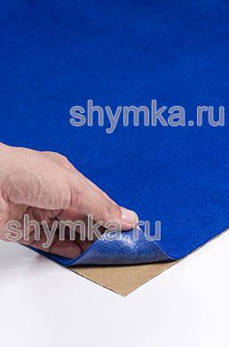 Карпет на клею Российский ЯРКО-СИНИЙ ширина 1,4м толщина 3,5мм