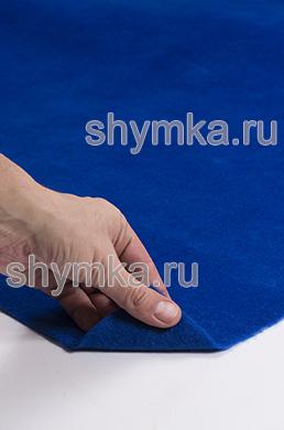 Карпет Российский ЯРКО-СИНИЙ ширина 1,5м толщина 3,5мм