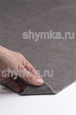 Карпет Российский ТЕМНО-СЕРЫЙ ширина 1,5м толщина 3,5мм