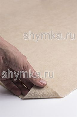 Карпет Российский СВЕТЛО-БЕЖЕВЫЙ ширина 1,5м толщина 3,5мм