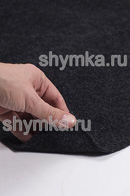 Карпет Российский ГРАФИТ ширина 1,5м толщина 3,5мм