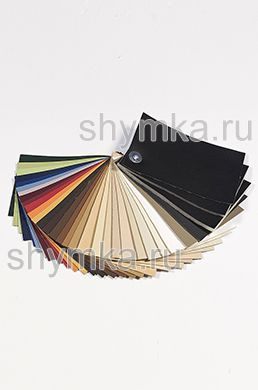 Catalog of Eco leather Art-Vision 1-st collection