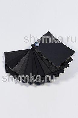 Каталог Пористой резины и материалов ЭВА толщиной от 4мм до 5,5мм