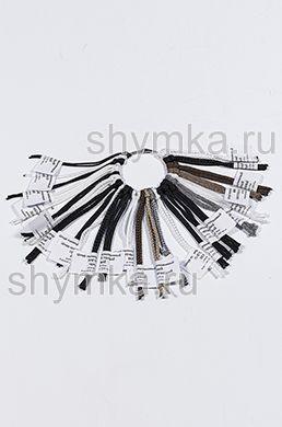 Каталог Шнуры диаметр от 1,5мм до 4,5мм