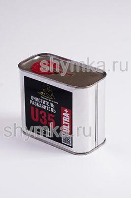 Разбавитель-очиститель жидкий 888 Ultra U35 в железной банке 0,5л