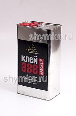 Клей жидкий 888 Ultra Red в железной банке 5л