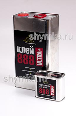 Клей жидкий термоактивируемый 888 Ultra Plus 5л + отвердитель жидкий 888 Ultra Plus 0,5л