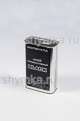 Клей жидкий Молекула ТермоАктивный BLACK 1л металлическая банка