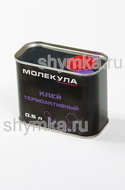 Клей жидкий Молекула ТермоАктивный 0,5л металлическая банка