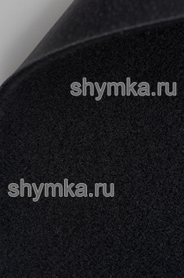 Ковролин на пвх-подложке ворс 3мм подложка 1мм ТЕМНО-СЕРЫЙ ширина 1,5м