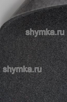 Ковролин на пвх-подложке ворс 3мм подложка 1мм СЕРЫЙ ширина 1,5м