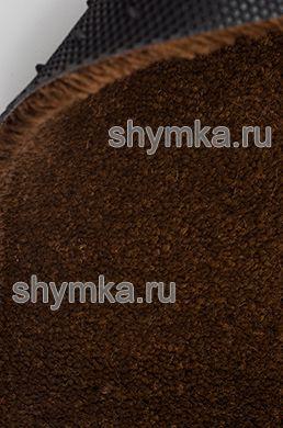 Ковролин на термопластичной резине UPT ворс 8мм резина 2мм КОРИЧНЕВЫЙ ширина 1,5м