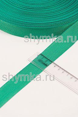Лента ременная/окантовочная Poli ширина 30мм плотность 14,5г/м ЗЕЛЕНАЯ