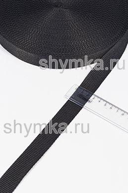 Лента ременная/окантовочная Nova ширина 25мм плотность 14г/м ЧЕРНАЯ