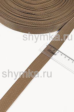 Лента ременная/окантовочная Poli ширина 25мм плотность 12г/м КОРИЧНЕВАЯ