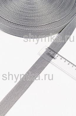 Лента ременная/окантовочная Poli ширина 25мм плотность 12г/м СЕРАЯ
