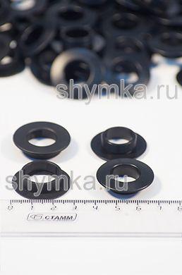 Люверс пластиковый диаметр 14мм ЧЕРНЫЙ для ЭВА и ЛЮБОГО КОВРОЛИНА (комплект 2 части)
