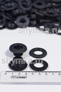 Люверс пластиковый диаметр 14мм ДЛЯ ЭВА ЧЕРНЫЙ с высокой ножкой 11мм (комплект 2 части)