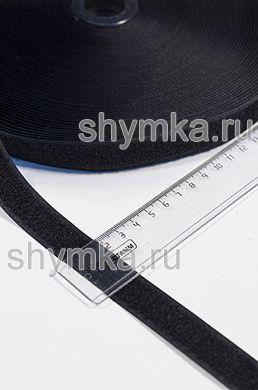 Лента контактная Липучка ЧЕРНАЯ ТОЛЬКО ВОРС ширина 20мм