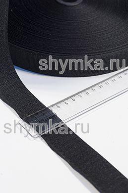 Лента контактная Липучка ЧЕРНАЯ ТОЛЬКО КРЮЧОК ширина 30мм
