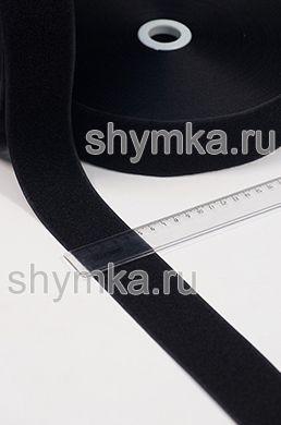 Лента контактная Липучка ЧЕРНАЯ ТОЛЬКО ВОРС ширина 50мм