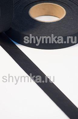 Лента окантовочная ПВХ ЧЕРНАЯ ширина 30мм