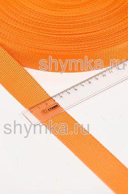 Лента ременная/окантовочная Tefi ширина 30мм плотность 14,5г/м ОРАНЖЕВАЯ