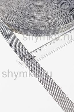 Лента ременная/окантовочная Tefi ширина 25мм плотность 12г/м СЕРАЯ