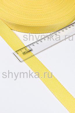 Лента ременная/окантовочная Tefi ширина 25мм плотность 12г/м ЖЕЛТАЯ