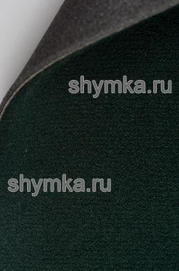 Ковролин MAH ворс 5мм подложка 3мм ЗЕЛЕНЫЙ артикул 023х322A ширина 1,53м