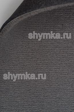 Ковролин MAH ворс 5мм подложка 3мм СЕРЫЙ артикул 023х307A ширина 1,53м