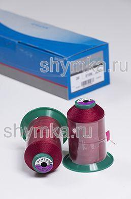 Нитки Synton 20 намотка 600м цвет 0106 ВИШНЕВЫЙ