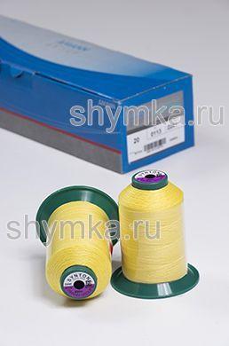 Нитки Synton 20 намотка 600м цвет 0113 ЖЕЛТЫЙ