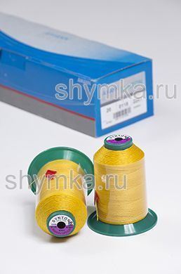 Нитки Synton 20 намотка 600м цвет 0118 ТЕМНО-ЖЕЛТЫЙ