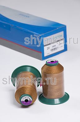 Нитки Synton 20 намотка 600м цвет 0899 СВЕТЛО-МЕДНЫЙ