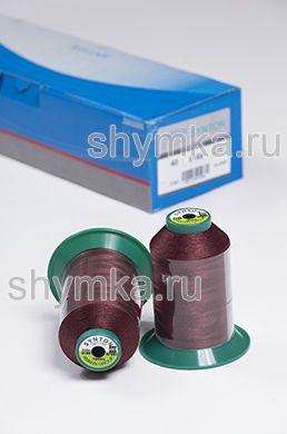 Нитки Synton 40 намотка 1200м цвет 0166 ТЕМНО-БОРДОВЫЙ