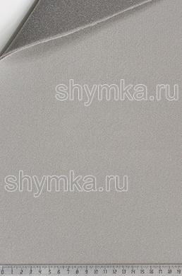 Велюр на поролоне СЕРЫЙ ширина 1,4м толщина 3мм