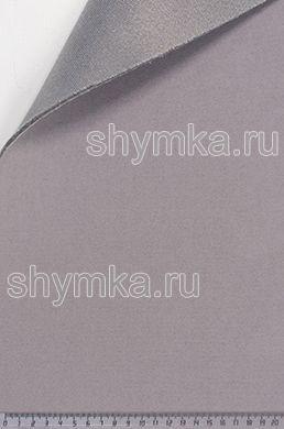 Потолочный велюр на поролоне на сетке СЕРЫЙ толщина 3мм ширина 1,8м