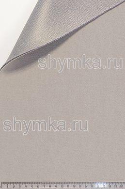 Потолочный велюр на поролоне на сетке СЕРЫЙ NEW толщина 3мм ширина 1,8м