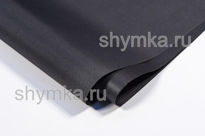 Ткань оксфорд 300d купить в розницу купить ткань для навесов