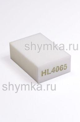Поролон толщиной 100мм мебельный HL-40-65 лист 1х2м