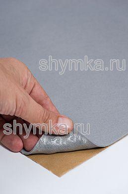 Фильц потолочный на клею ТЕМНО-СЕРЫЙ ширина 1,5м толщина 1,7мм