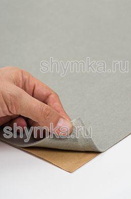 Фильц потолочный на клею СЕРЫЙ ширина 1,4м толщина 2,5мм