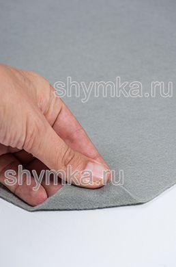 Фильц потолочный СЕРЫЙ ширина 1,4м толщина 2,5мм