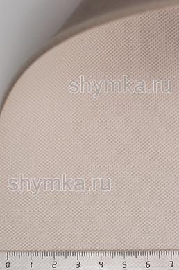 Материал потолочный на поролоне PEARL 07 КРЕМОВЫЙ ширина 1,4м толщина 3мм