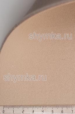 Материал потолочный на поролоне VENUS 01 БЕЖЕВЫЙ ширина 1,4м толщина 3мм