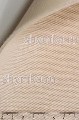 Сетка на поролоне с подложкой КРЕМОВАЯ ширина 1,5м толщина 2,5мм