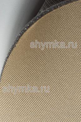 Сетка на поролоне с подложкой ТЕМНО-БЕЖЕВАЯ ширина 1,8м толщина 3мм